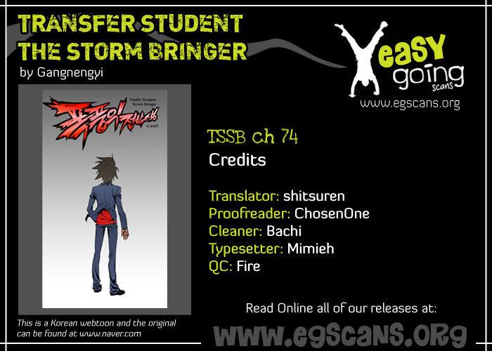 Transfer Student Storm Bringer 74 Page 1