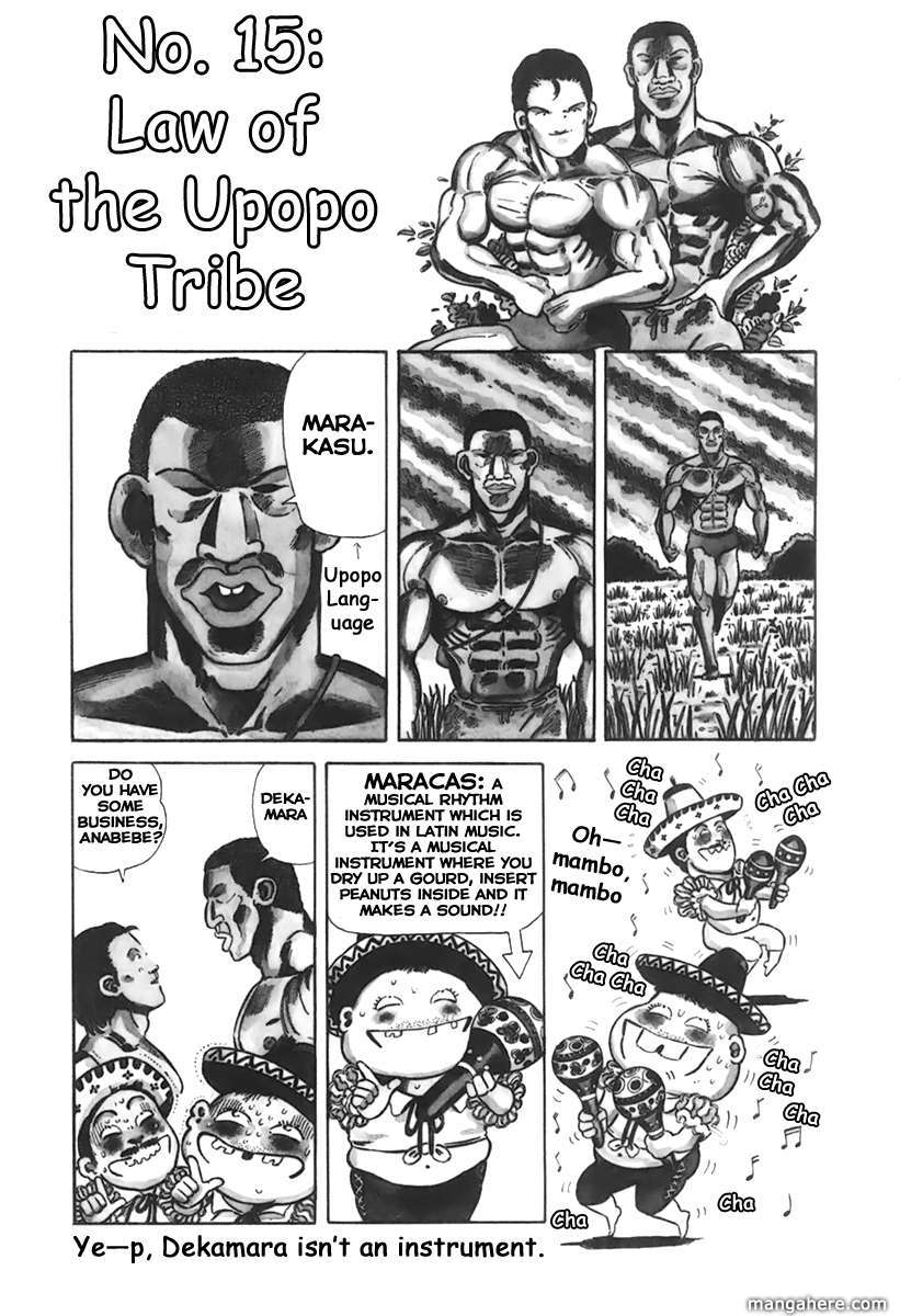 Jungle King Tar-Chan 15 Page 2