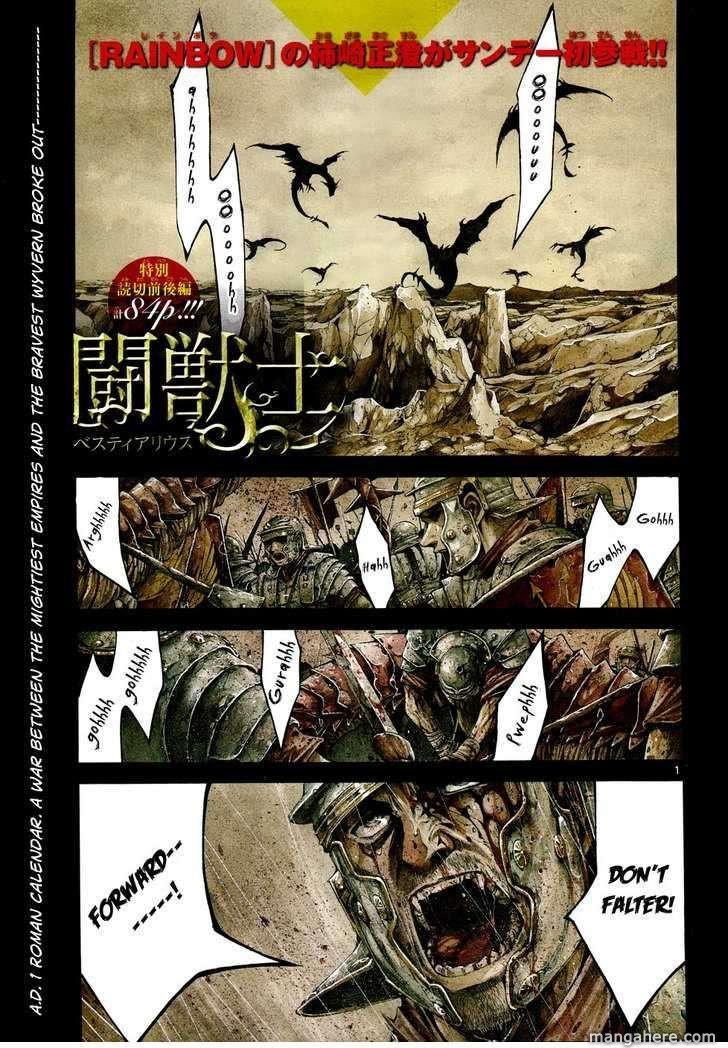 Toujuushi Bestialious 1 Page 1