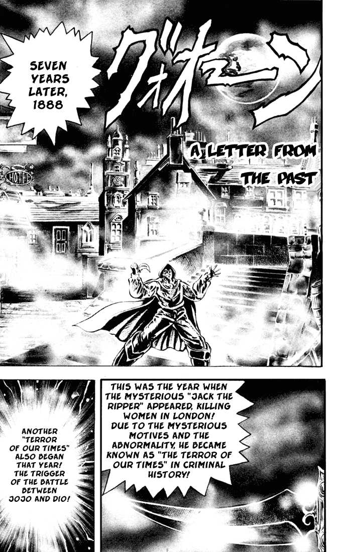 JoJo's Bizarre Adventure 6 Page 1