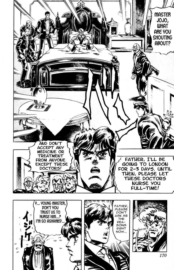 JoJo's Bizarre Adventure 8 Page 2