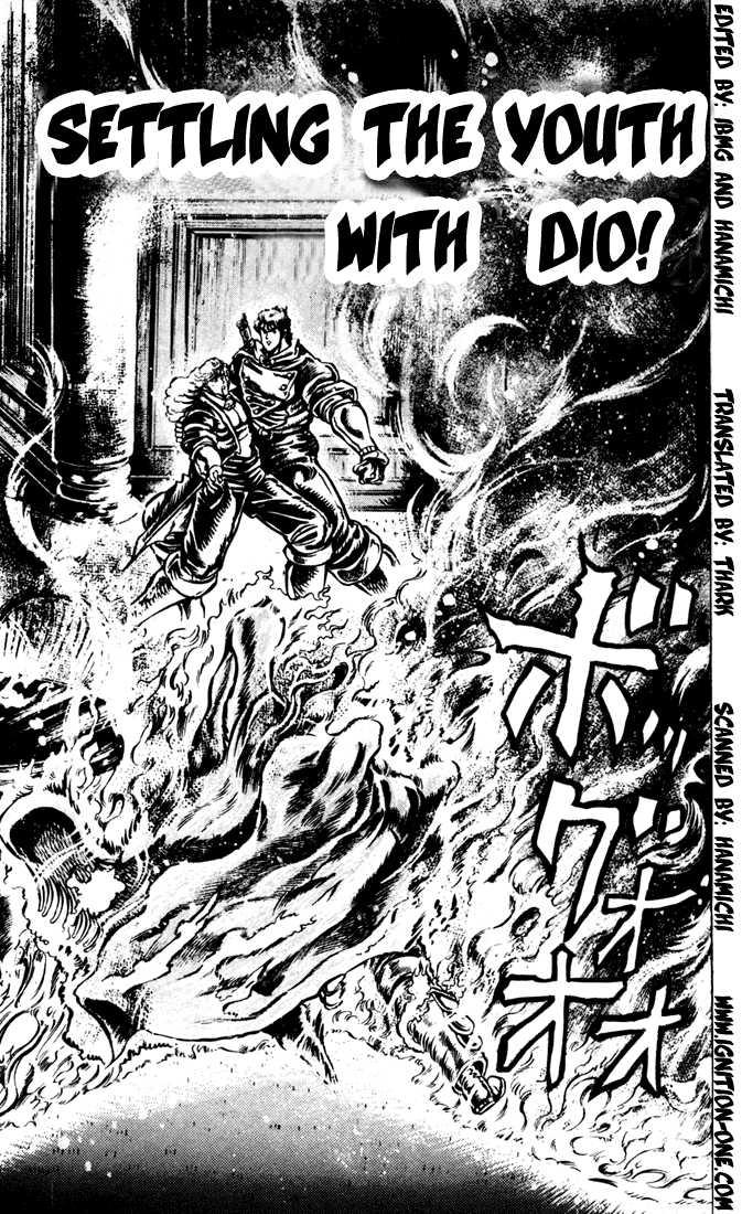 JoJo's Bizarre Adventure 15 Page 1