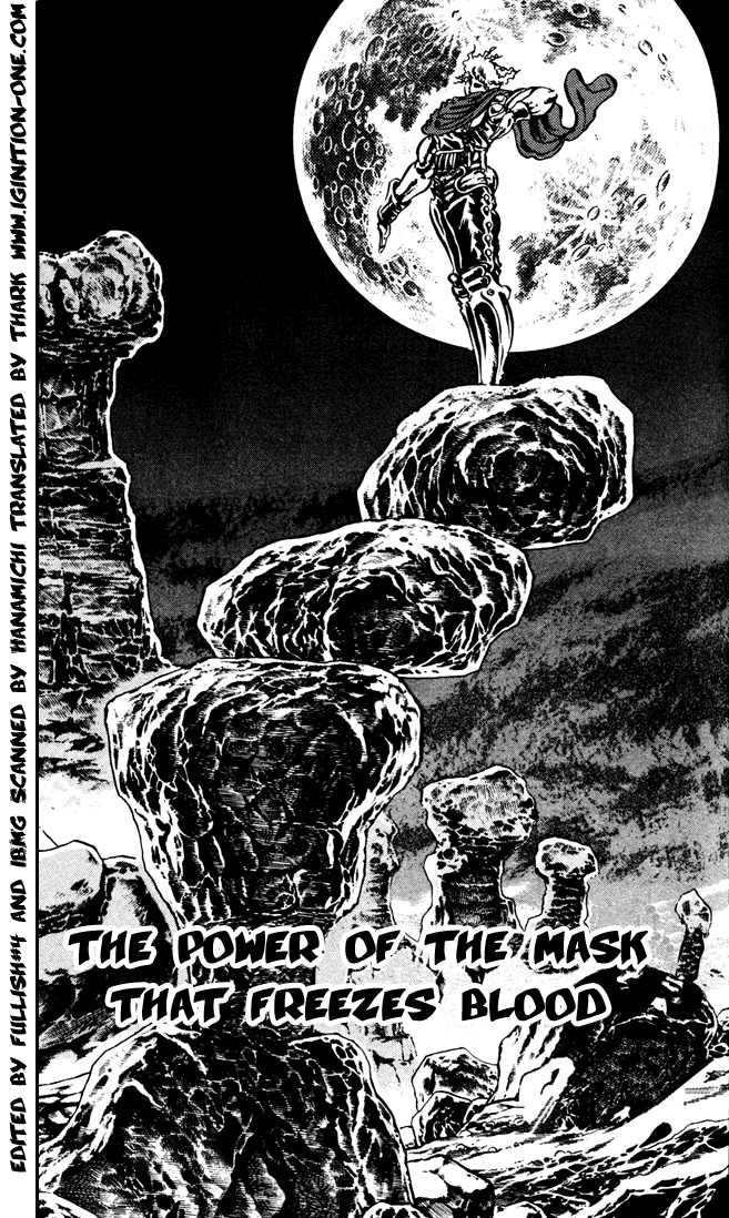 JoJo's Bizarre Adventure 25 Page 1