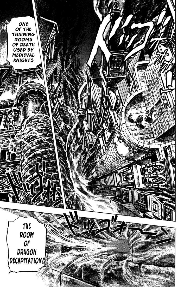 JoJo's Bizarre Adventure 33 Page 2