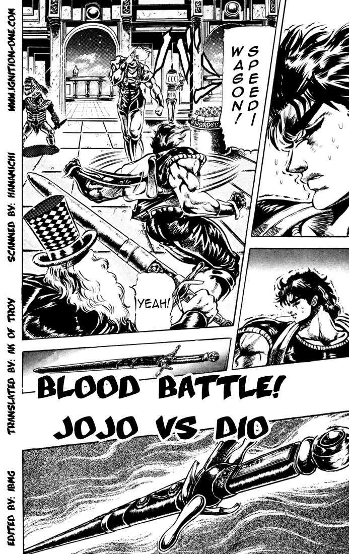 JoJo's Bizarre Adventure 39 Page 1