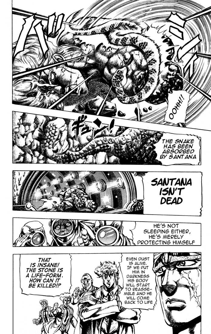 JoJo's Bizarre Adventure 62 Page 3