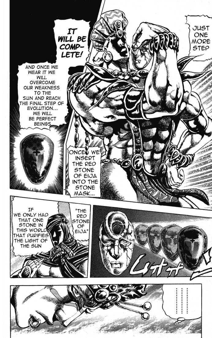 JoJo's Bizarre Adventure 66 Page 2