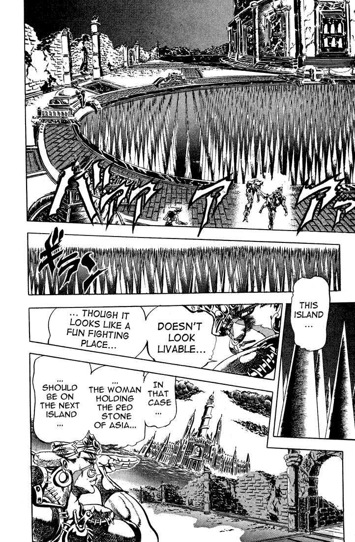 JoJo's Bizarre Adventure 77 Page 3