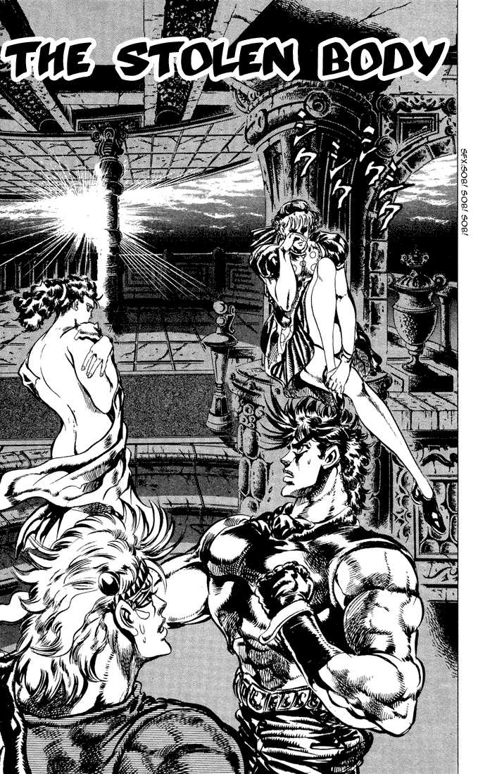 JoJo's Bizarre Adventure 82 Page 3
