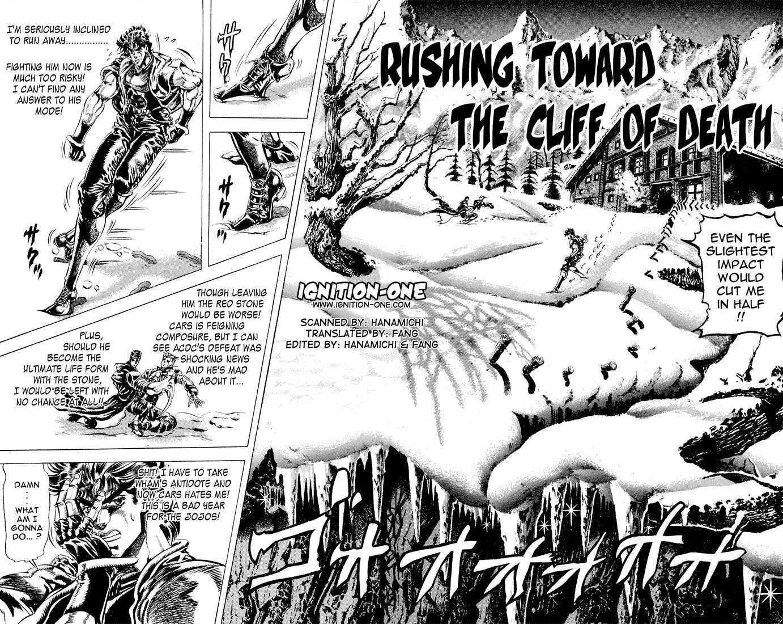 JoJo's Bizarre Adventure 86 Page 2