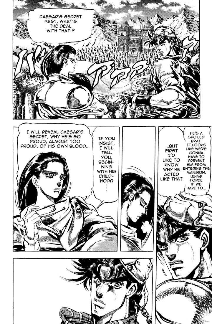 JoJo's Bizarre Adventure 89 Page 2