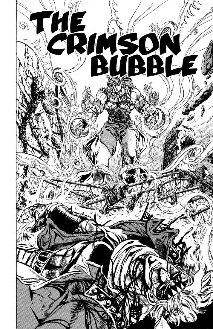 JoJo's Bizarre Adventure 92 Page 2