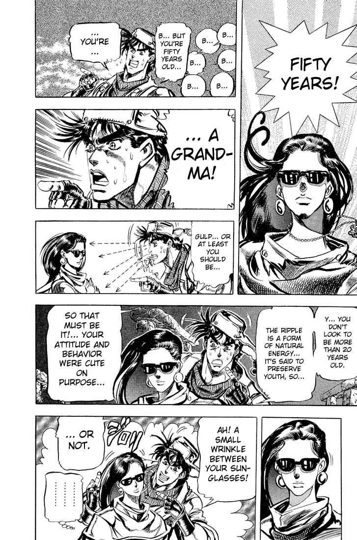 JoJo's Bizarre Adventure 97 Page 2