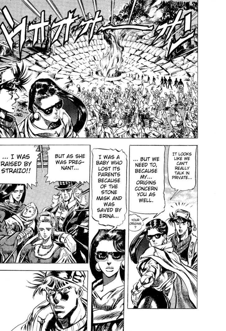 JoJo's Bizarre Adventure 97 Page 3