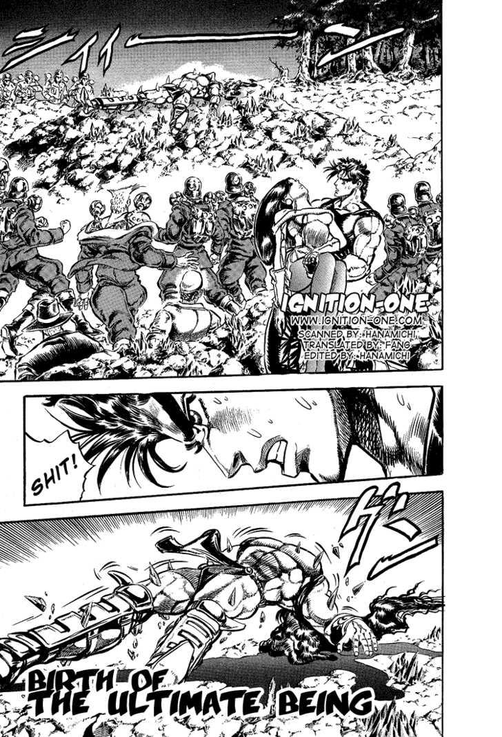 JoJo's Bizarre Adventure 109 Page 1