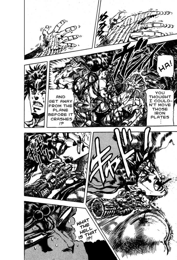 JoJo's Bizarre Adventure 111 Page 2