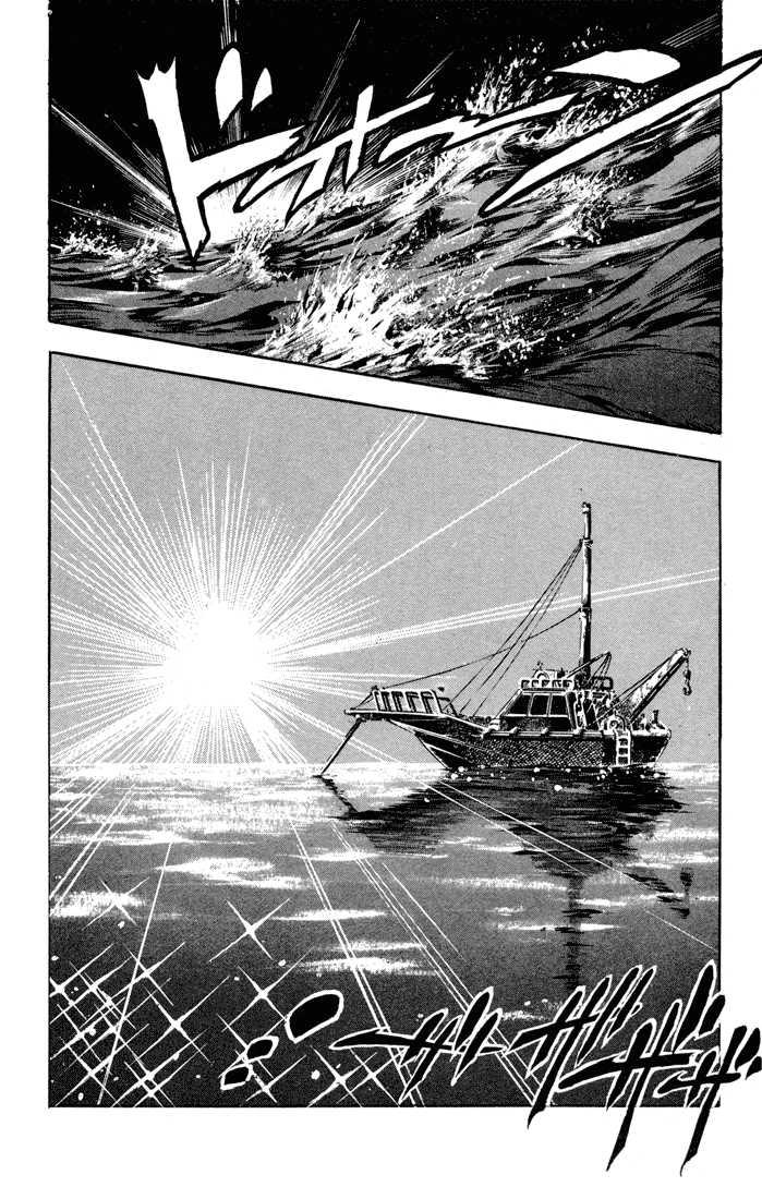 JoJo's Bizarre Adventure 115 Page 3