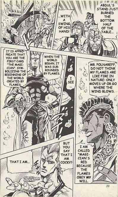 JoJo's Bizarre Adventure 125 Page 2