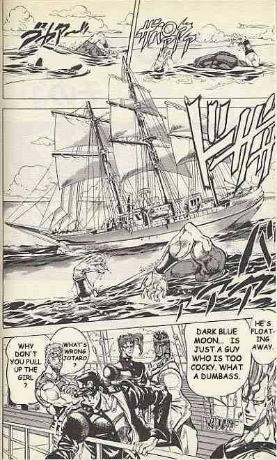 JoJo's Bizarre Adventure 129 Page 2