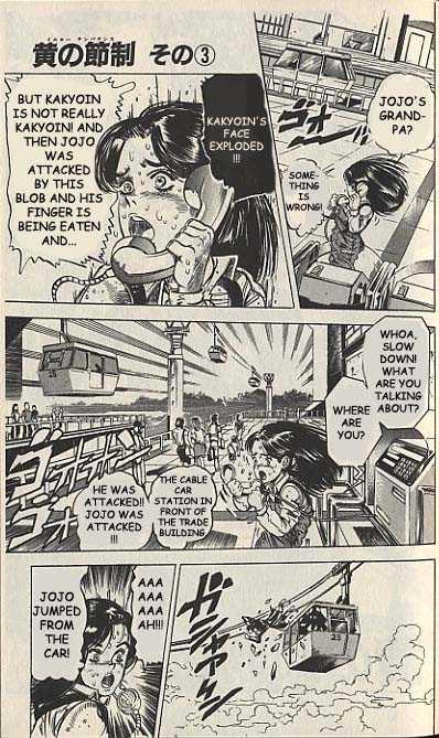 JoJo's Bizarre Adventure 138 Page 1
