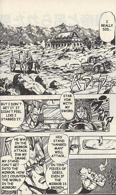 JoJo's Bizarre Adventure 144 Page 2
