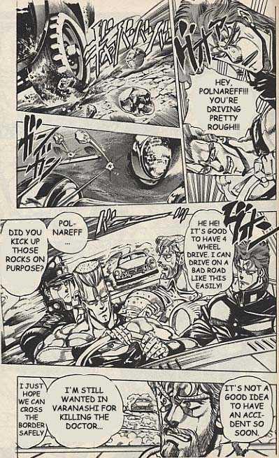 JoJo's Bizarre Adventure 150 Page 3