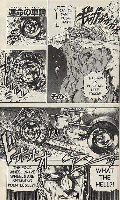 JoJo's Bizarre Adventure 152 Page 1