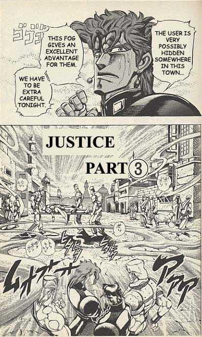 JoJo's Bizarre Adventure 156 Page 1