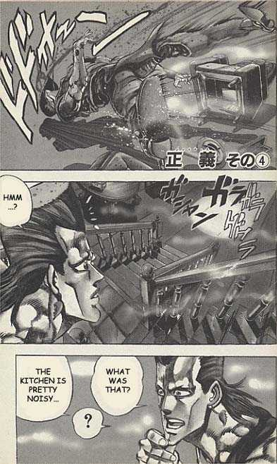 JoJo's Bizarre Adventure 157 Page 1