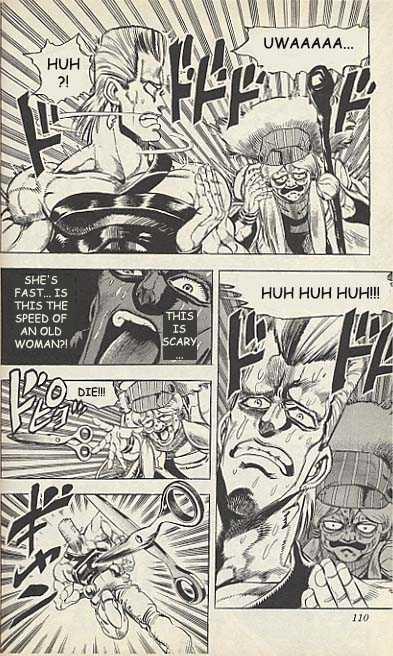 JoJo's Bizarre Adventure 158 Page 4