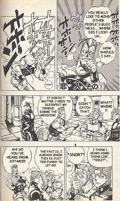 JoJo's Bizarre Adventure 160 Page 1