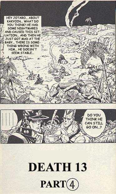 JoJo's Bizarre Adventure 171 Page 1