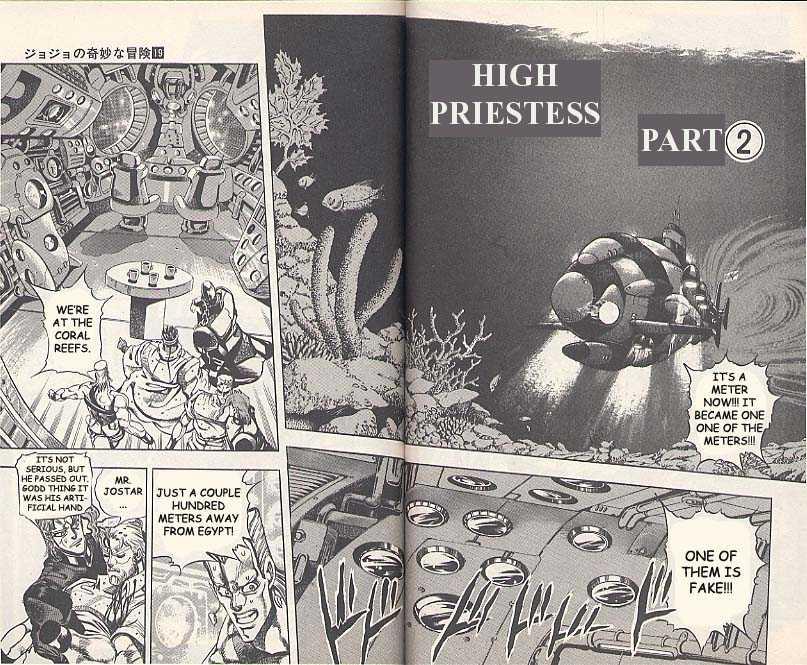 JoJo's Bizarre Adventure 180 Page 1