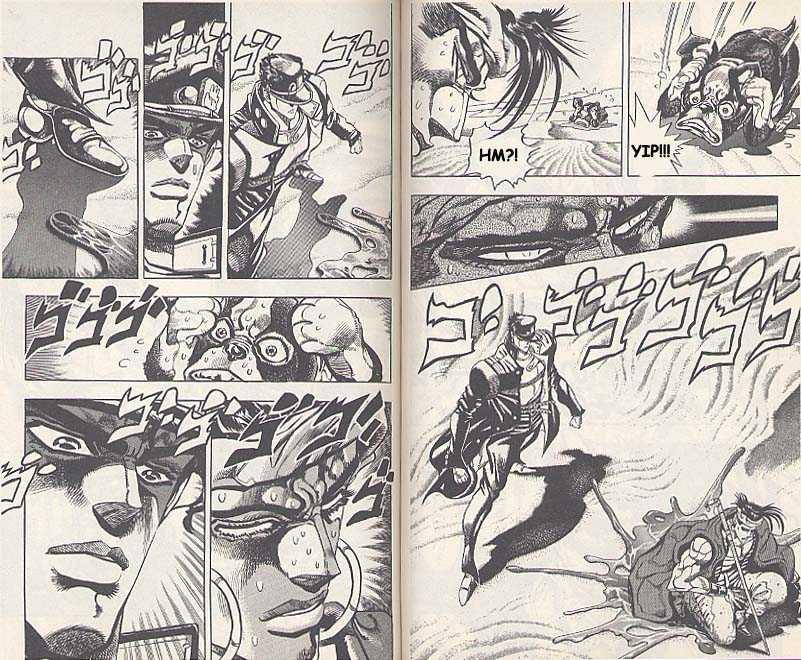 JoJo's Bizarre Adventure 188 Page 2