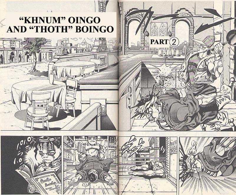 JoJo's Bizarre Adventure 190 Page 1