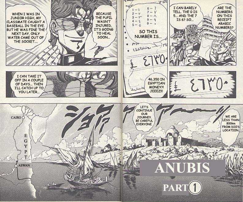 JoJo's Bizarre Adventure 193 Page 1