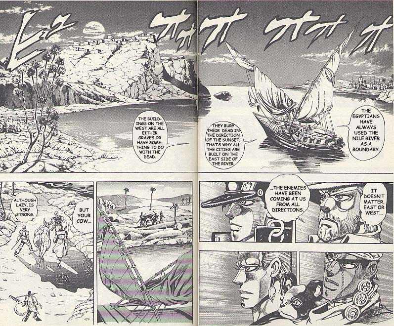 JoJo's Bizarre Adventure 193 Page 2