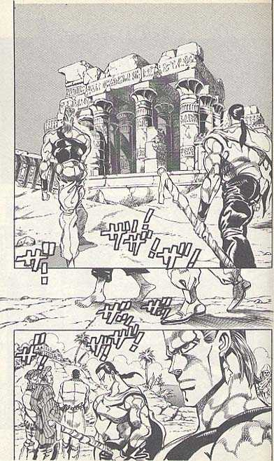 JoJo's Bizarre Adventure 194 Page 3