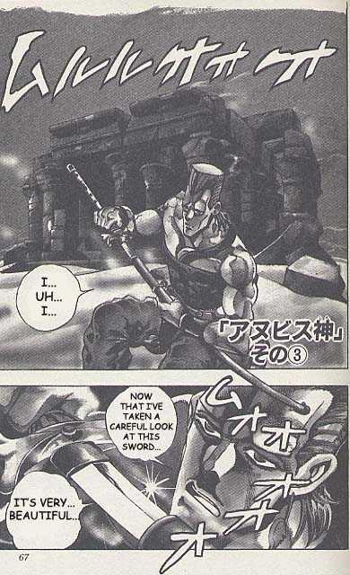 JoJo's Bizarre Adventure 195 Page 1