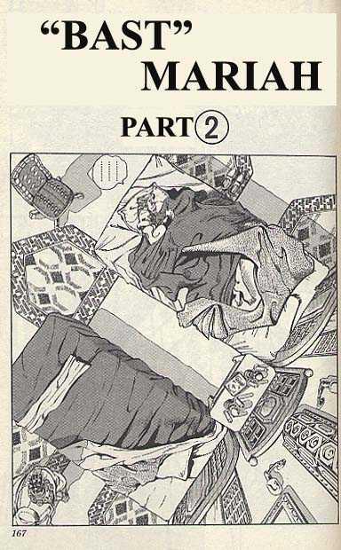 JoJo's Bizarre Adventure 200 Page 1