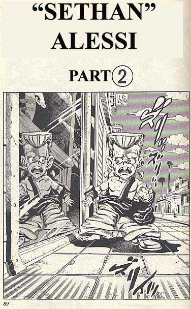 JoJo's Bizarre Adventure 206 Page 1