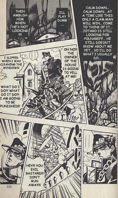 JoJo's Bizarre Adventure 209 Page 3