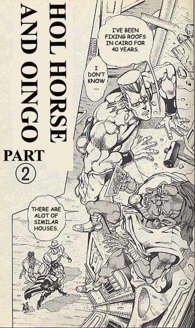 JoJo's Bizarre Adventure 218 Page 1