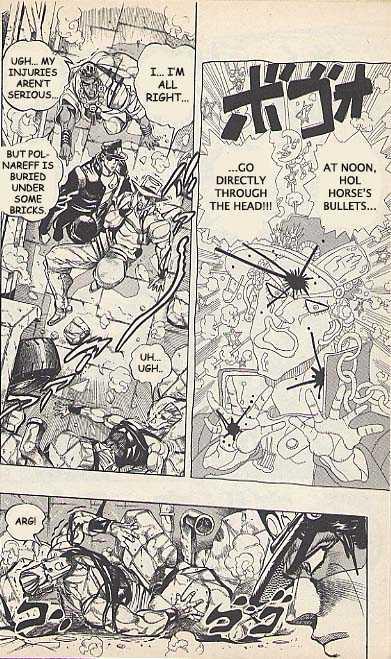JoJo's Bizarre Adventure 221 Page 2