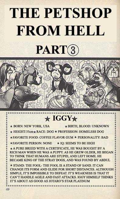 JoJo's Bizarre Adventure 224 Page 1