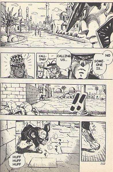 JoJo's Bizarre Adventure 227 Page 2