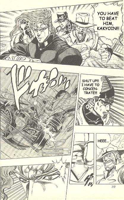 JoJo's Bizarre Adventure 232 Page 2