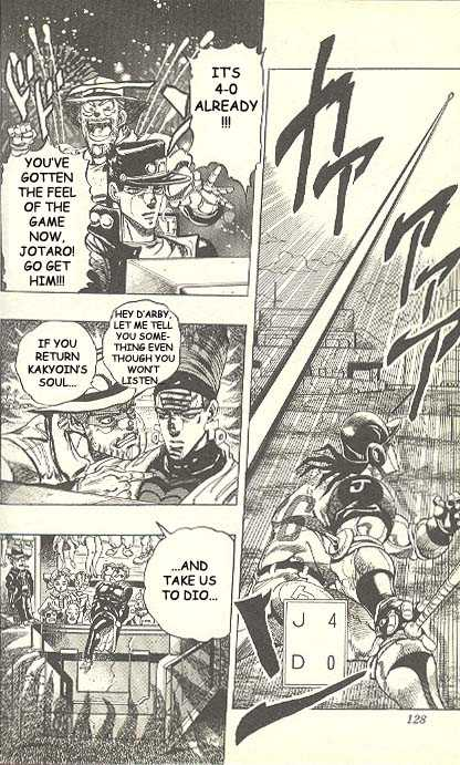 JoJo's Bizarre Adventure 235 Page 2