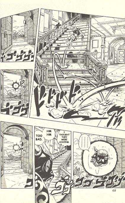 JoJo's Bizarre Adventure 241 Page 3