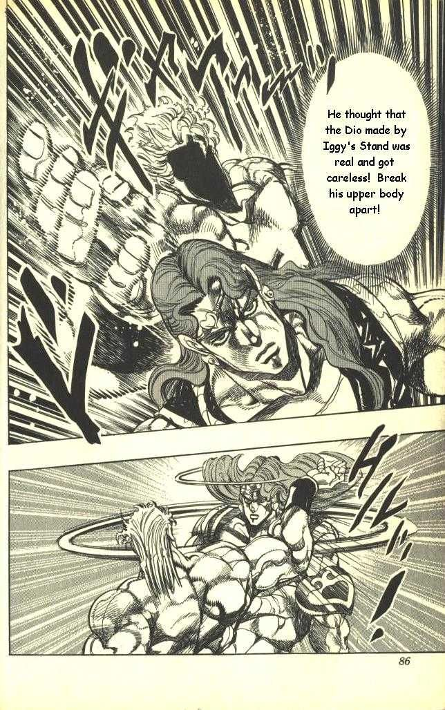 JoJo's Bizarre Adventure 242 Page 1